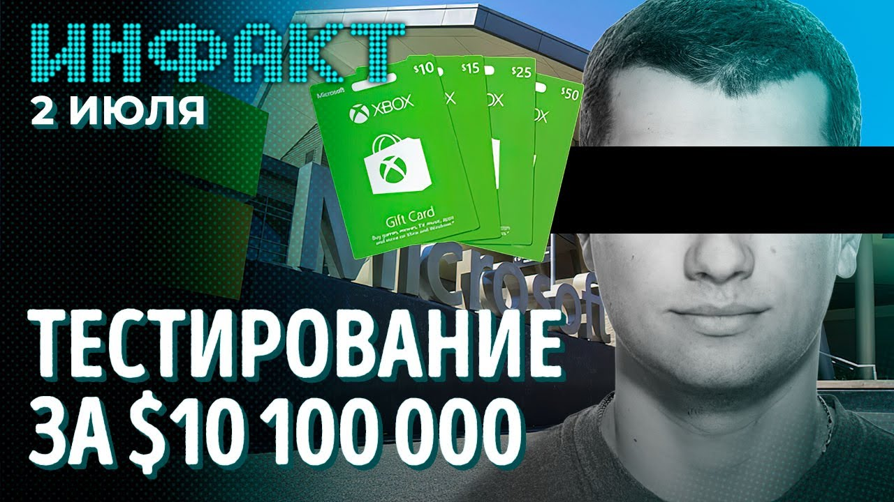 Намёки на новые Silent Hill, Dead Space и Call of Duty, дизайн в Diablo IV, кража $10 100 000…