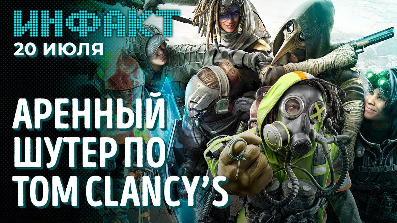 Релиз новой XCOM, итоги TennoCon 2021, Steam Deck бьёт чарты Steam, анонс Tom Clancy's XDefiant…