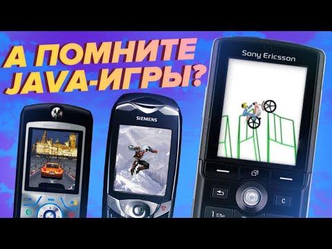 ВСЕ Java-версии ААА-игр! [Мобильный Уэс]